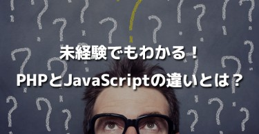 php_js