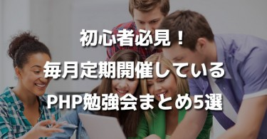 phpstudy