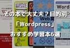 wpbook