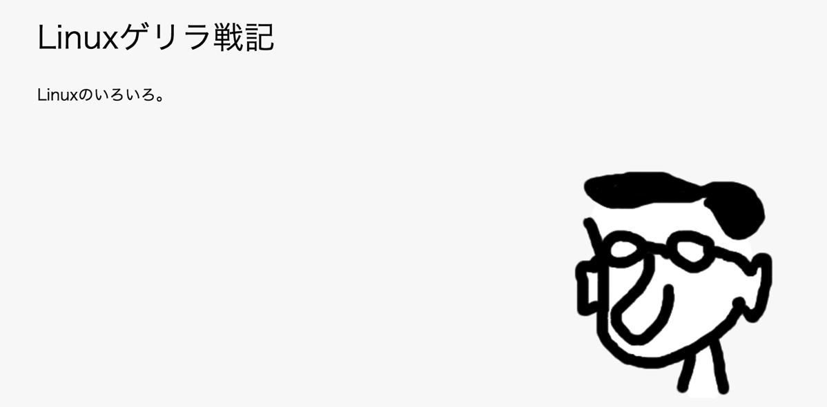 スクリーンショット 2016 05 15 18 09 26