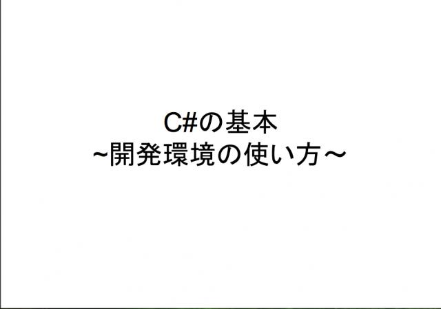 スクリーンショット 2016-06-10 9.46.04