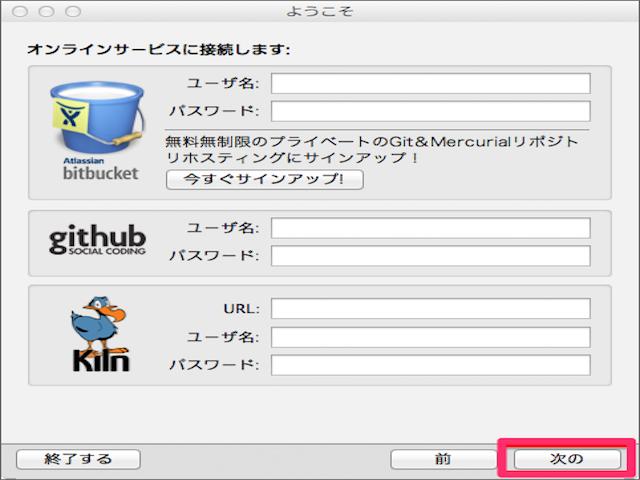 capture_intro2_2_3_mac_1