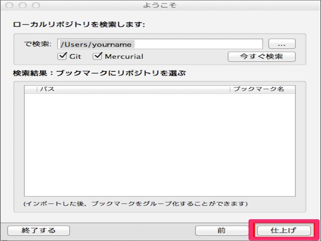 capture_intro2_2_4_mac_1