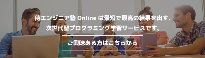 footer_intaview