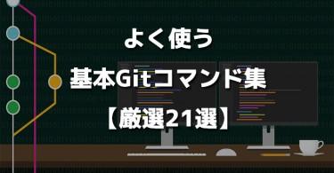 git21