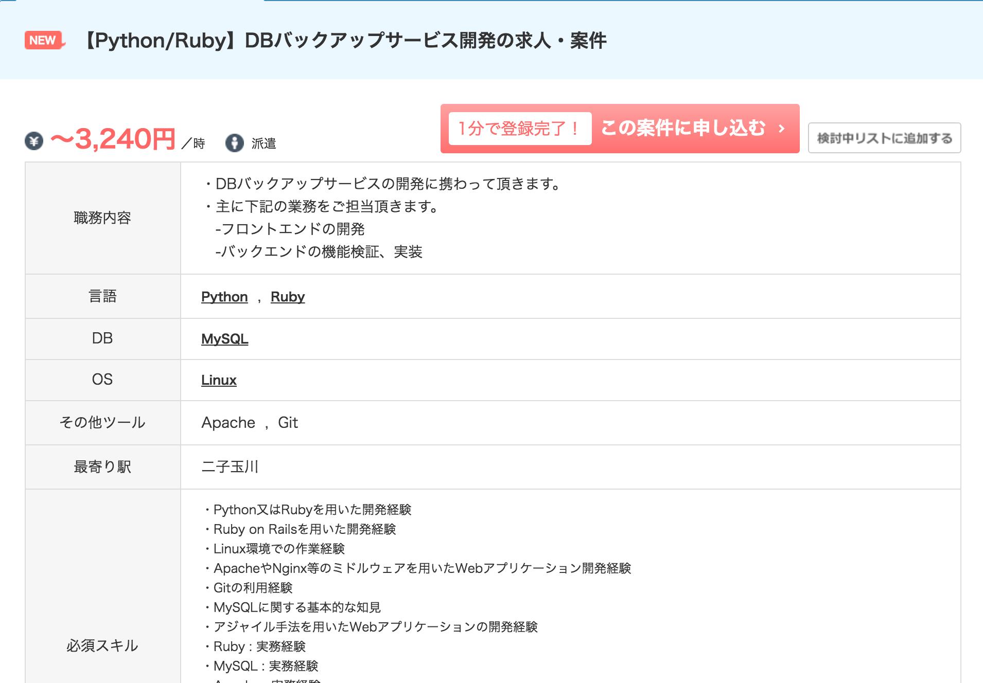 Screenshot 2016-07-08 14.32.45