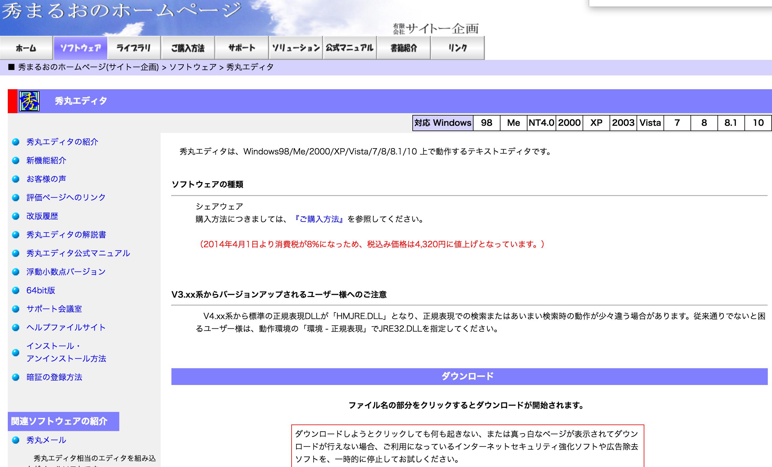 Screenshot 2016-07-25 15.02.12