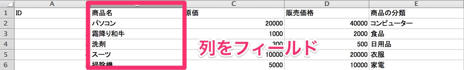 Screenshot_2016_07_26_9_51