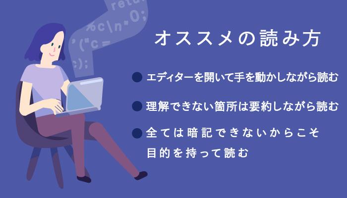 C言語_このガイドの読み方