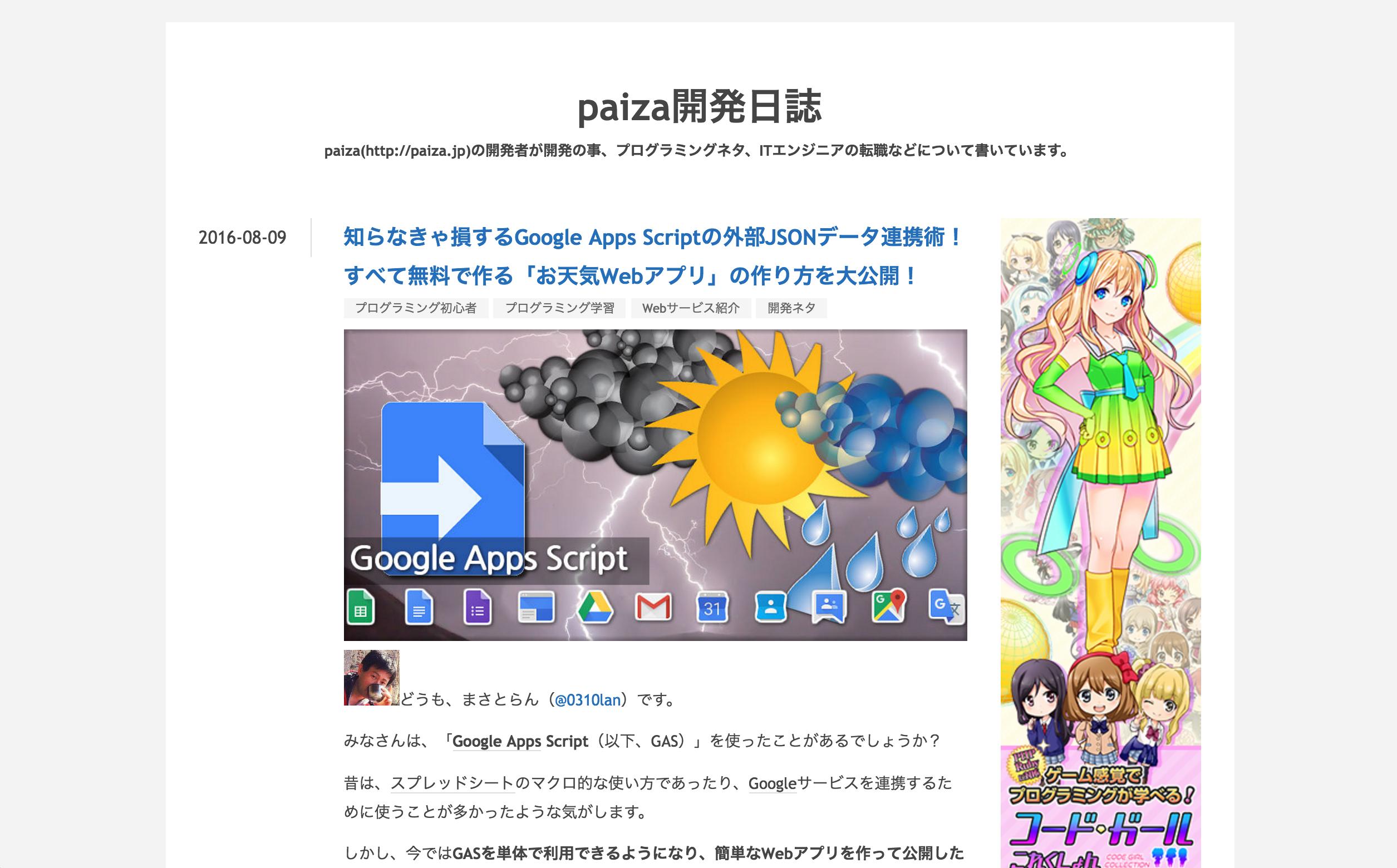 Screenshot 2016-08-10 03.38.56