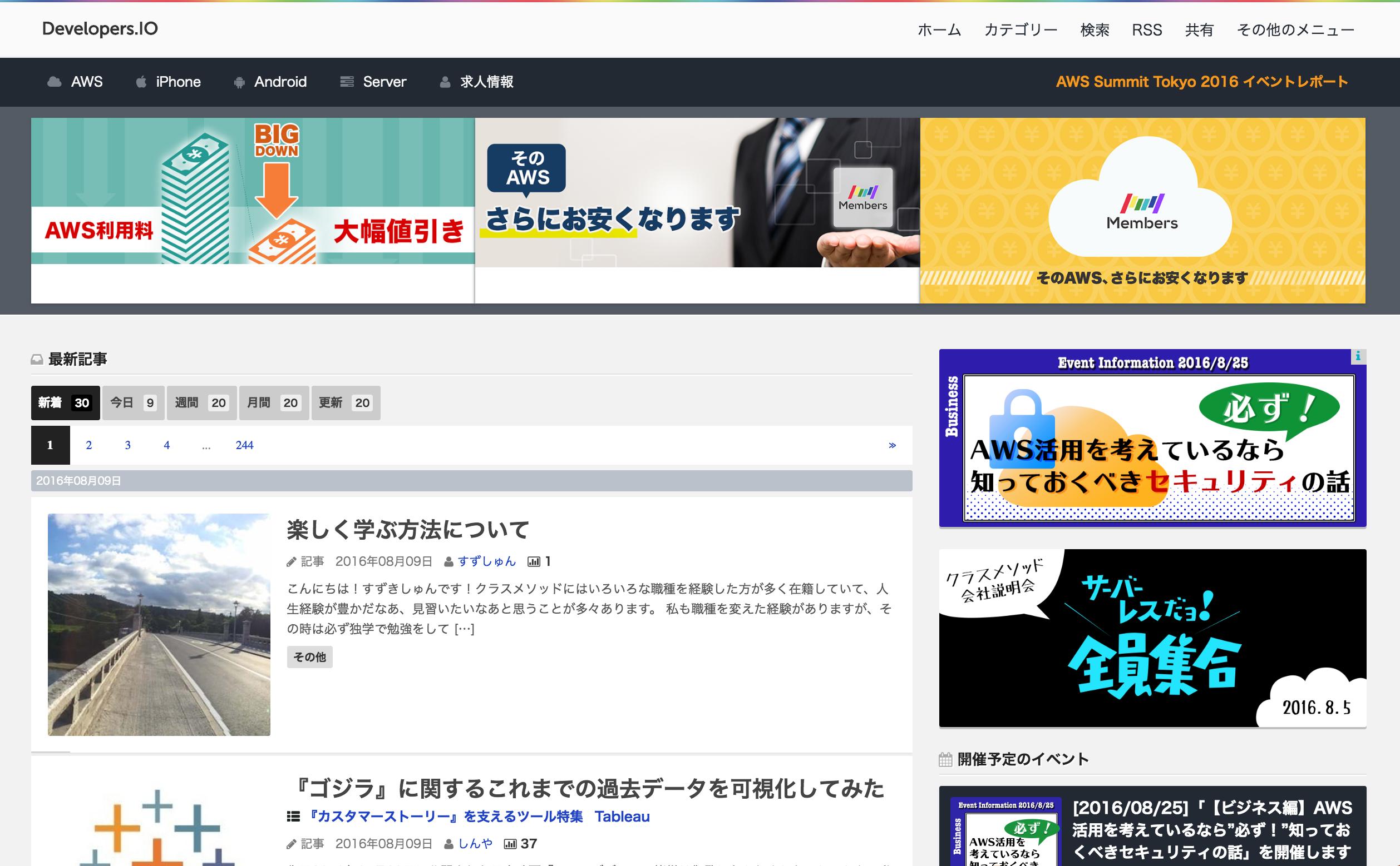 Screenshot 2016-08-10 03.39.22