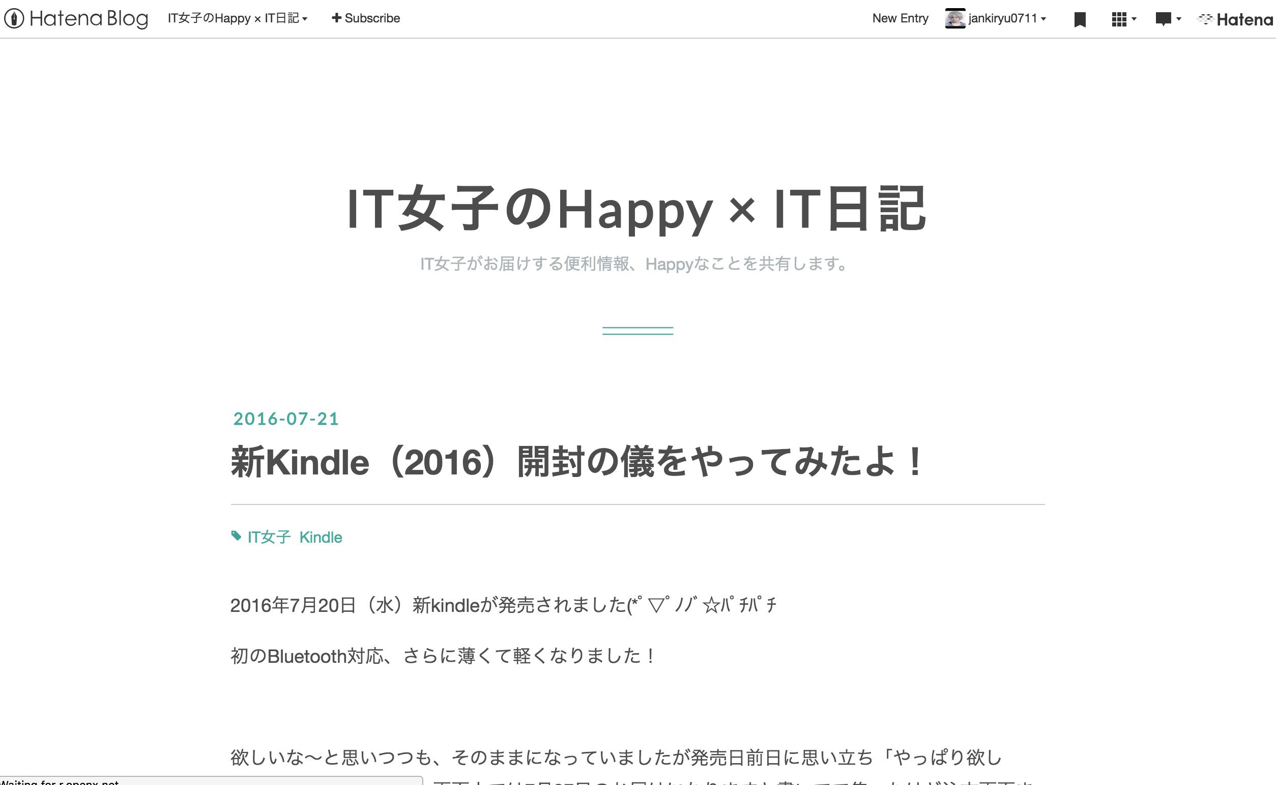 Screenshot 2016-08-10 03.40.00