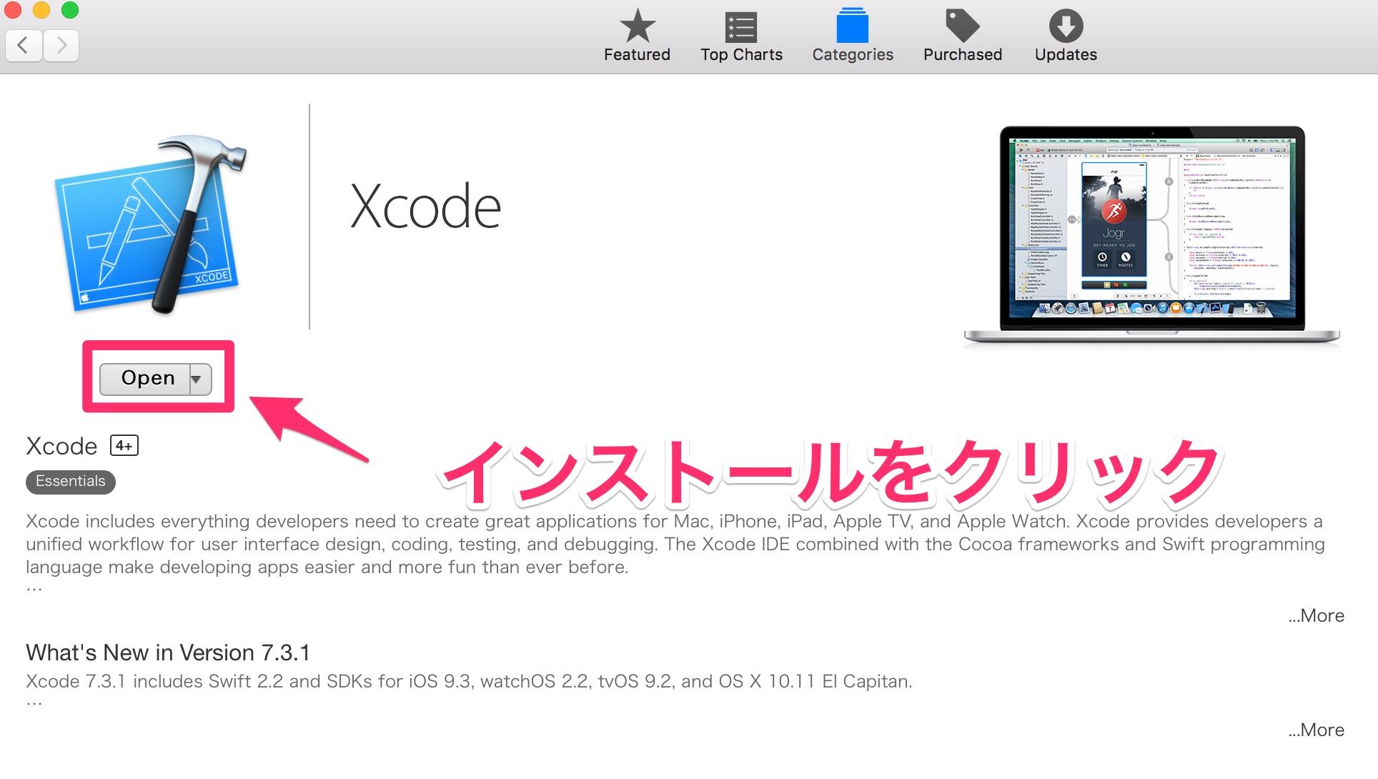 Screenshot_2016_08_20_1_26