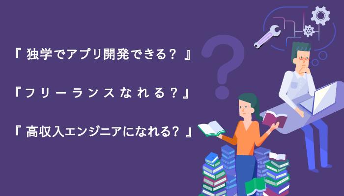 java入門記事改善用_問題提起