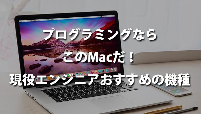 eyecatch_template