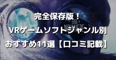 eyecatch_11999