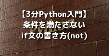 PYHTON2