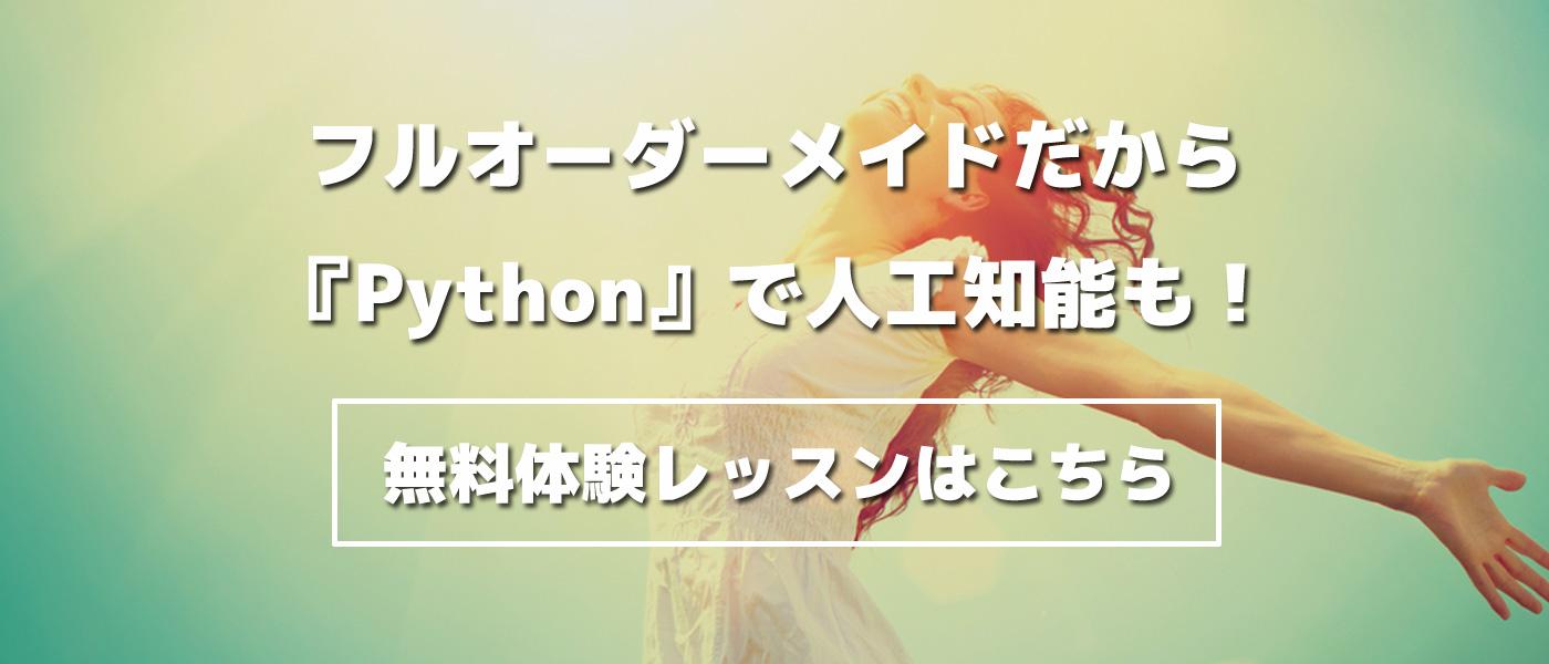 cta_mtm_python