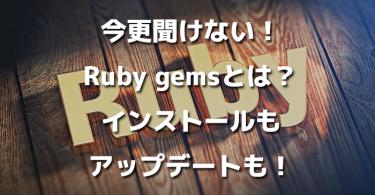 rugy-gems
