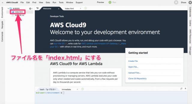 新規開発_-_AWS_Cloud9 3
