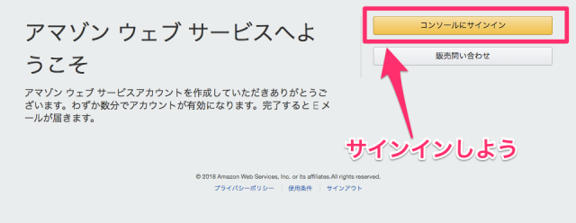 AWS_Console_-_Signup 3