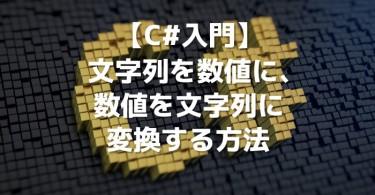 c#_parse