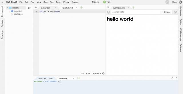 新規開発_-_AWS_Cloud9