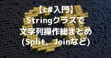 c# string