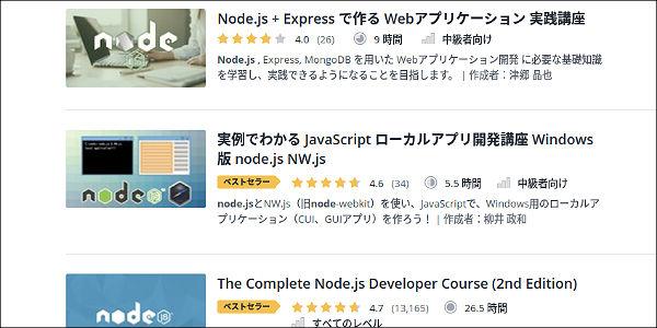 node-basic-img5