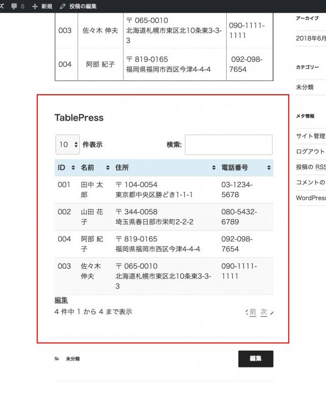 TablePress_10