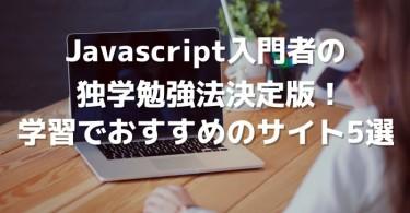 js_study