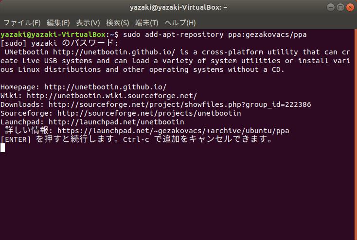 linux-usb01