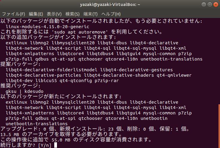linux-usb02