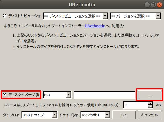 linux-usb09