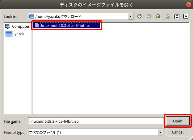linux-usb10