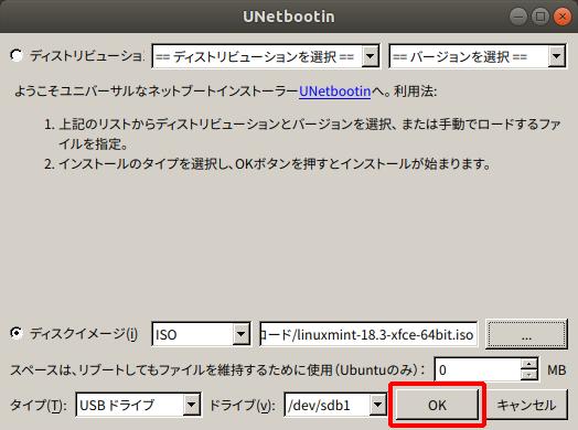 linux-usb11