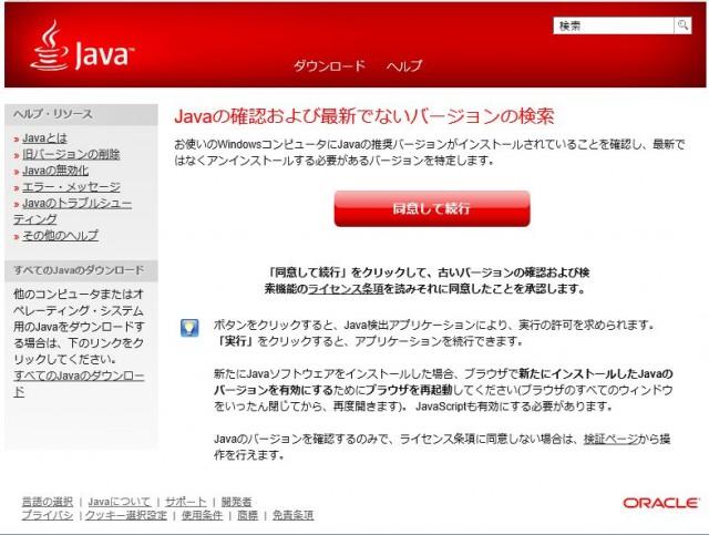 java_version01