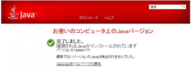 java_version02