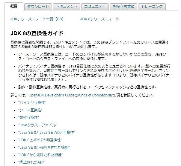 java_version10